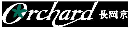 オーチャード長岡京|長岡京市の介護付有料老人ホーム Mobile Logo